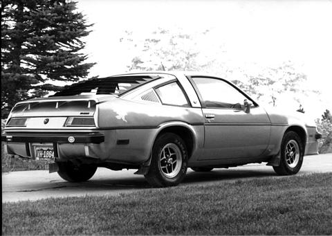 1979 Buick Skyhawk Hatchback Coupe full range specs